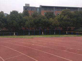 梅村高级中学足球场