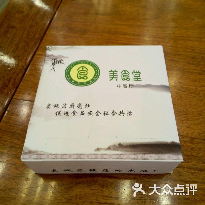 美美食中餐厅-图片-九江食堂-大众点评网厦排行榜美食塘图片