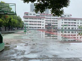 襄阳市第八中学
