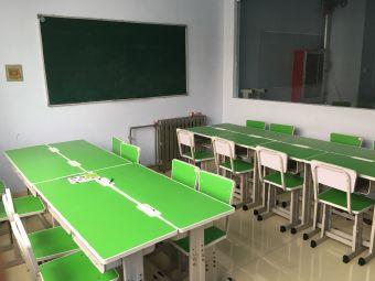 天天成长教育中心