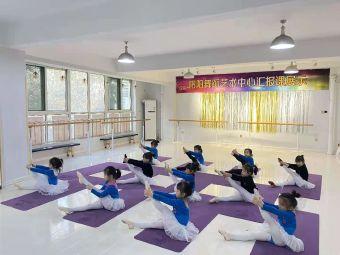 阳阳舞蹈艺术中心