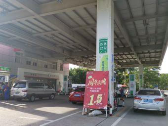 中国石化西部通道第一加油站