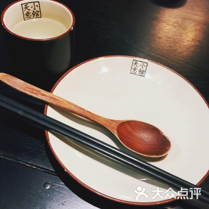 天意小馆(王府井百货大楼店)-图片-北京美食-大太空球美食图片