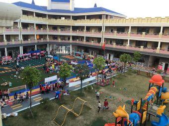 英杰思国际幼儿园