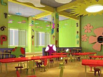 向阳花幼儿园