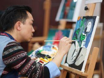 Mao Artstudio