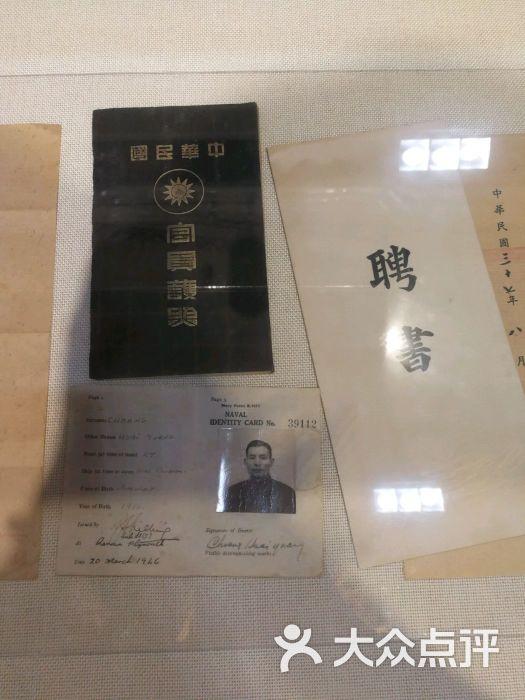 中国船政文化博物馆图片 - 第5张