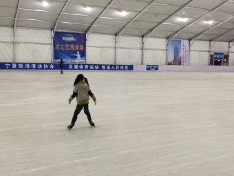 冰之恋滑冰场
