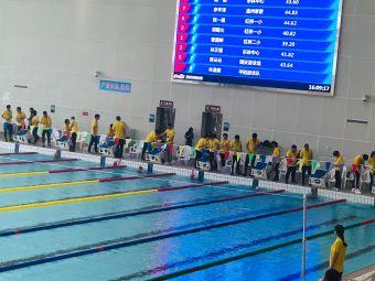 乐清市体育中心游泳馆