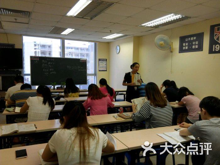 山木培训(龙华分校)-图片-深圳教育培训-大众点评网