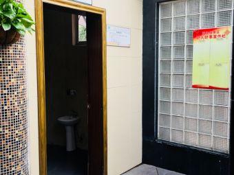 (连江服务区)公共厕所