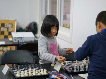 徐媛媛国际象棋俱乐部(国贸分校)