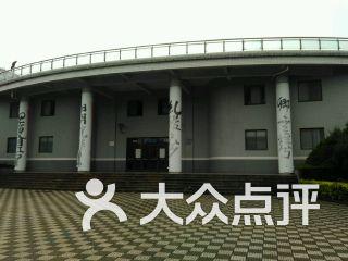 复旦大学 邯郸校区 南区