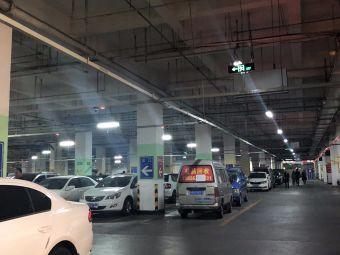 大润发宿迁店-停车场