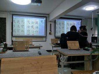 智涵文化藝术学校