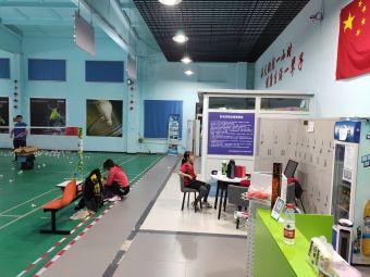 樂羽羽毛球館