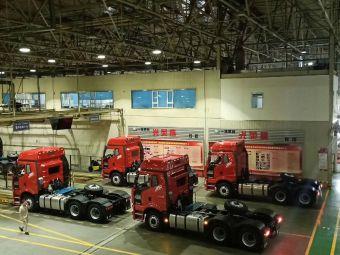 一汽解放卡车厂