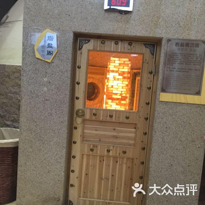 丽池宫韩式汗蒸会馆-图片-南京丽人-大众点评网