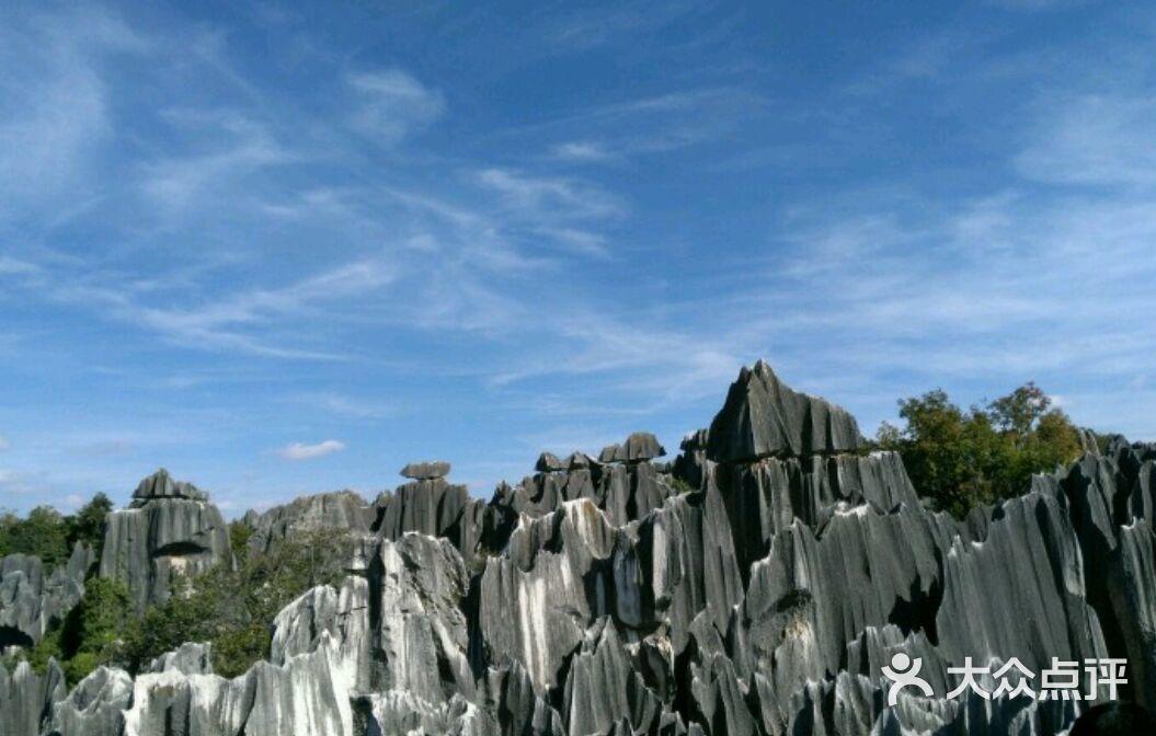 石林风景区图片 - 第22张