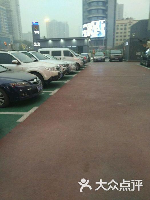 义都美食图片-广场-南京v美食-大众点评网王美食的八的俘虏图片