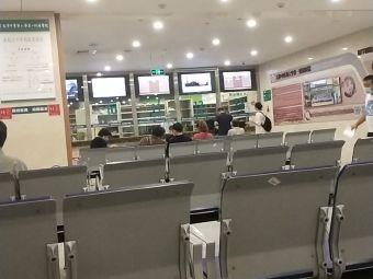 天津中醫藥大學第一醫院體檢科
