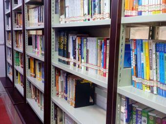 解放区图书馆(解放路店)
