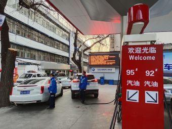 中化石油(南华门加油站)