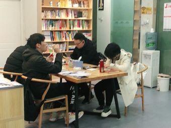 重庆江户日语培训学校(涪陵校区)