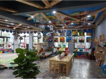 惠州市卓越蔚蓝海岸晶晶幼儿园