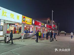 漯河服务区停车场