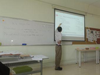 青岛大学歌德语言中心