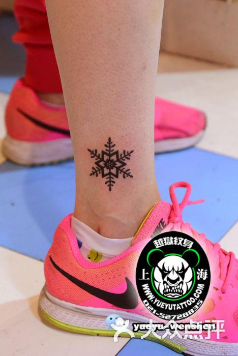越域刺青总店(中国高端刺青先行者)脚腕雪花纹身图片 - 第7446张