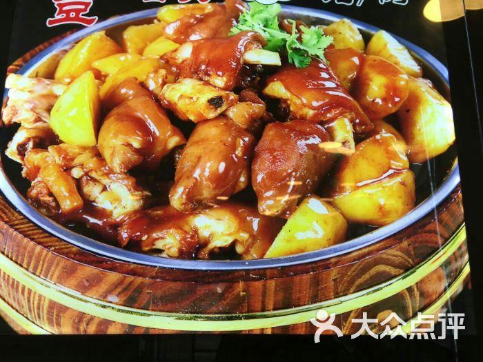 伟猪手石锅鱼-美食闷特色美食-邯郸图片-大众点评网先生土豆阜新小吃街图片