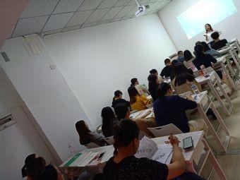 金标尺教育(永川分校)