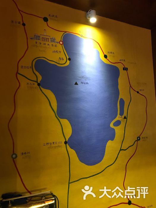 青海湖大酒店-手绘地图图片-刚察县酒店-大众点评网