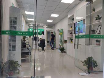 惠耳听力助听器(永川汽车总站店)