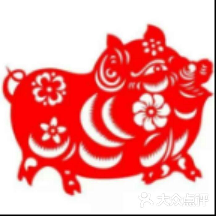 小猪剪纸步骤图解大全