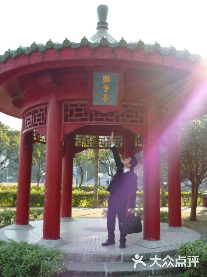 香港中文大学狮子亭图片 - 第5张