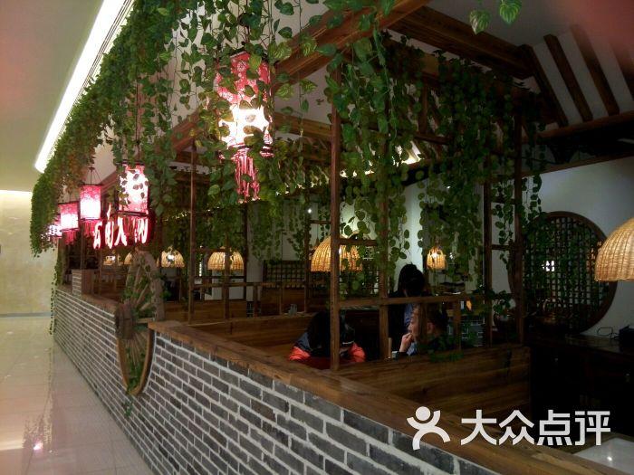 滇池印象云南原生态火锅(中粮万科长阳半岛店)-图片