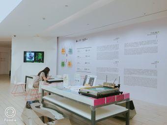 k11美术馆工作坊