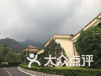 秦岭国际高尔夫俱乐部