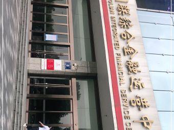 国联期货股份有限公司(无锡观山路营业部)