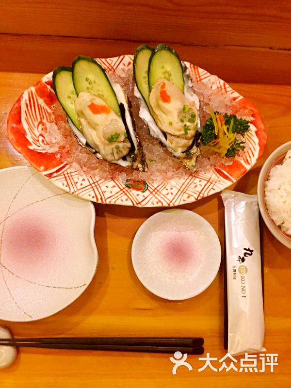 上海日本料理(虹梅路店)-美食-九井图片-大众点三里河东美食图片
