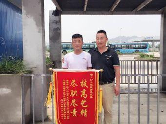 蚌埠市公共交通有限公司驾驶员培训中心