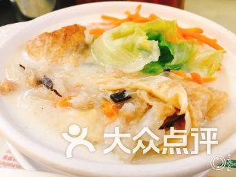 珍心素食豆漿豆腐花專門店