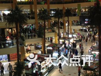 Tirazheh Shopping Center