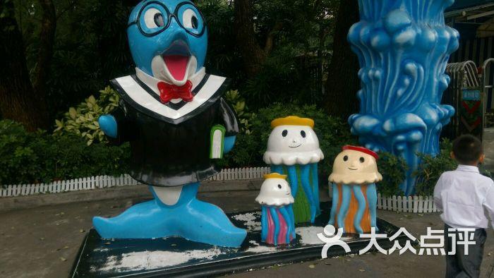 广州动物园-图片-广州景点-大众点评网