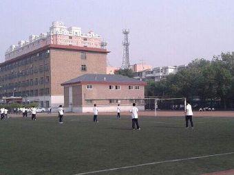 天津塘沽第二中学