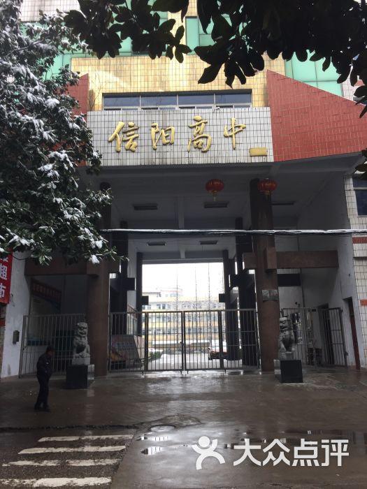 本溪图片高中-第3张2010辽宁排名v图片高中信阳理科图片