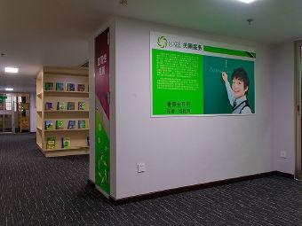 爱启儿教育(东风东中心)